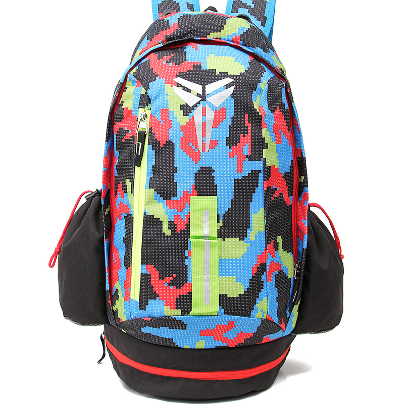 2015 Nike Kobe Colorful Backpack