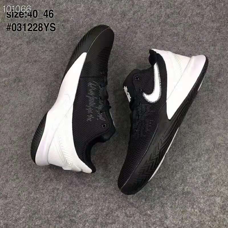 Nike Kyrie Flytrap Irving 2 Black White Basketball Shoes