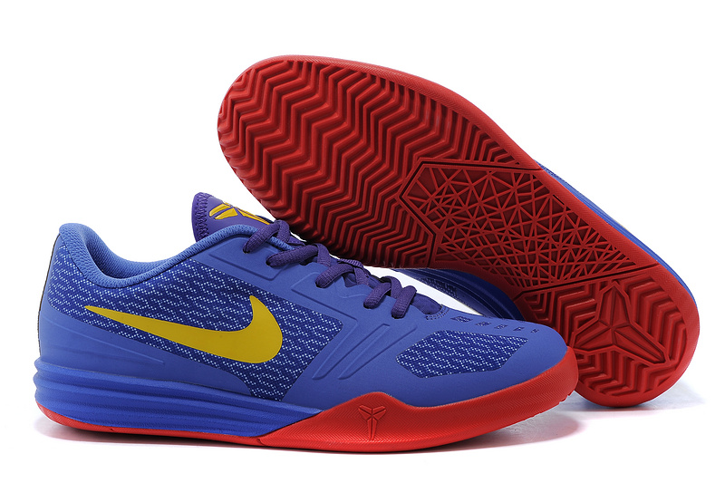 Nike KB Mentality Purple Yellow Red Shoes