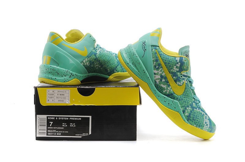 Nike Kobe Bryant 8 RattleSnake Green Yellow Shoes